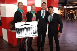 Hosts and Hostesses Meet & Assist  VIP Schiphol Amsterdam